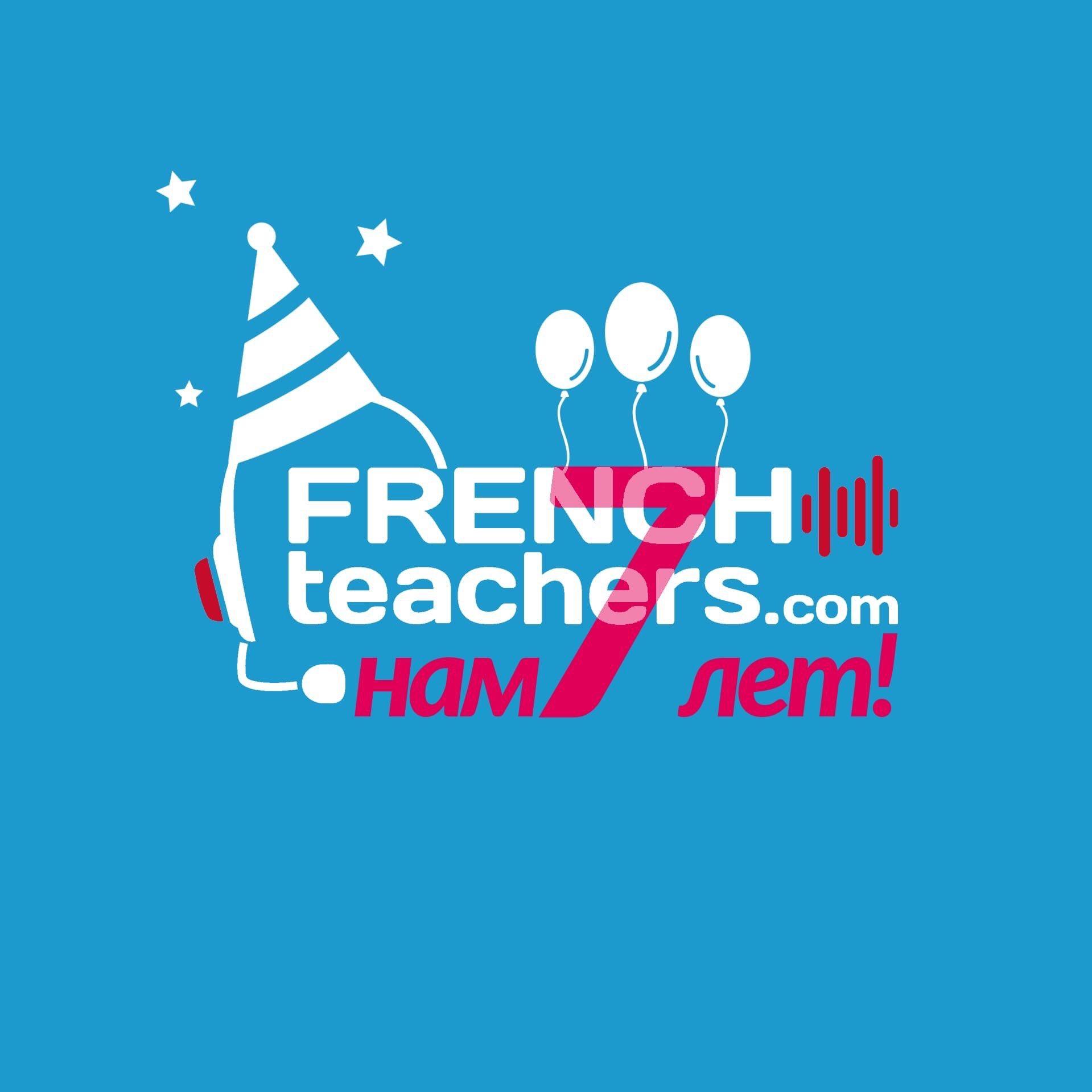 French Teachers